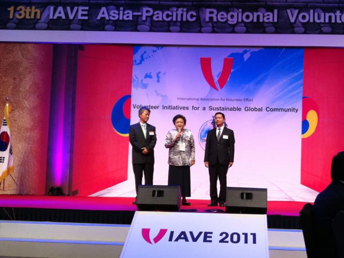 2011 제13차 IAVE 아시아·태평양지역 자원봉사대회 개회선언