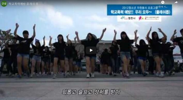 2012 우수프로그램 공모_영천시자원봉사센터