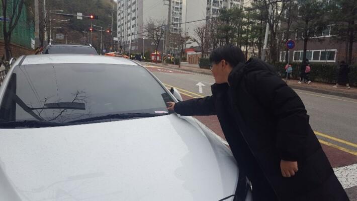 12월 신안초 안전보안관 활동!