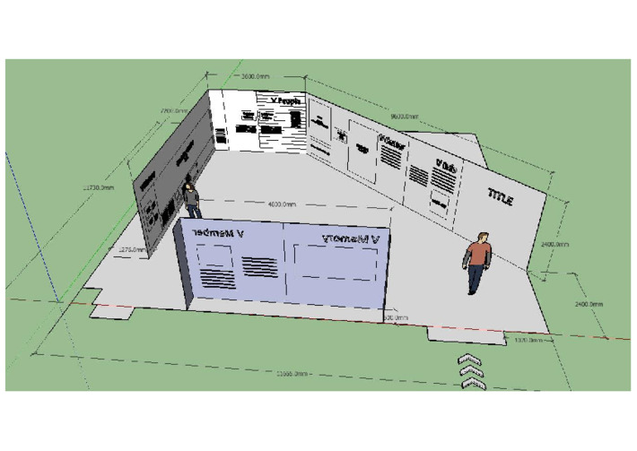 제1회 자원봉사 아카이브 기획전 전시벽 3D 도안