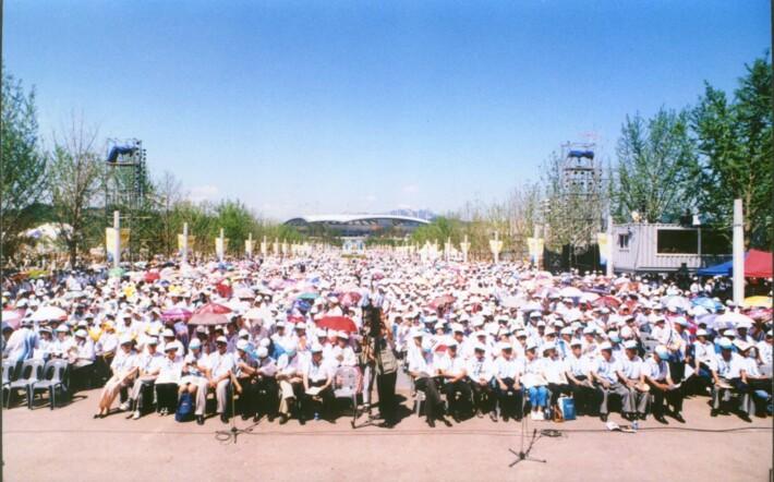 2002 한일월드컵 행정지원분야 새서울자원봉사센터