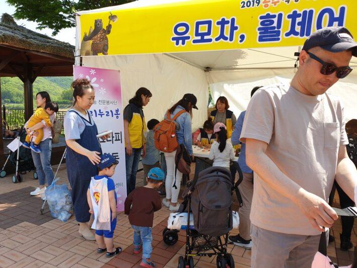 """""""미아방지 뱃지 달아주기"""" 캠페인"""