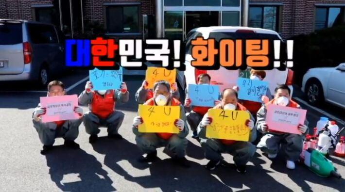 광산구자원봉사센터 코로나19 극복! 응원릴레이 3탄!! 코로나 비켜!!!