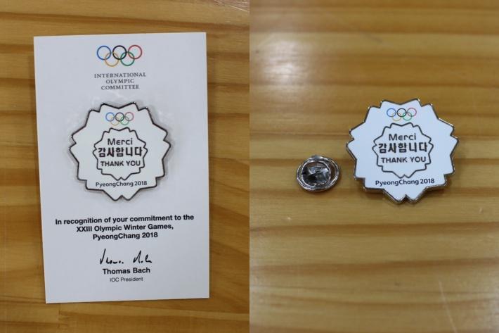 2018 평창 동계올림픽 땡큐핀