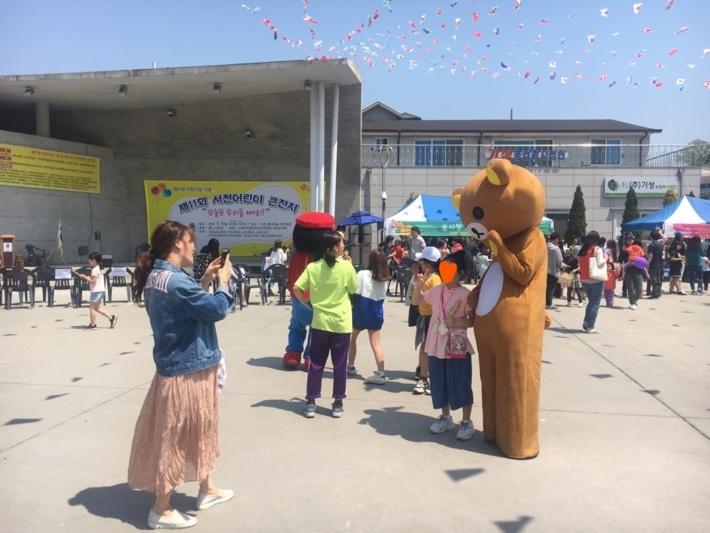 제 97회 어린이날 기념 '서천 어린이 큰잔치'