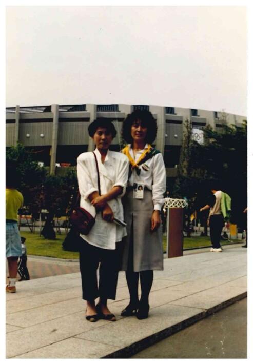 1988년 제24회 서울올림픽대회 자원봉사자(스페인어 통역봉사, 여)