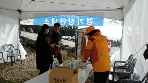 제95회 전국체육대회 자원봉사 활동(급식차량 지원)