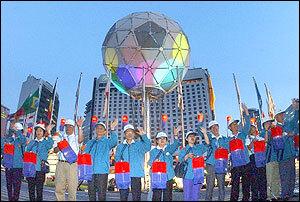 2002 한일월드컵 청사초롱 점등식 자원봉사