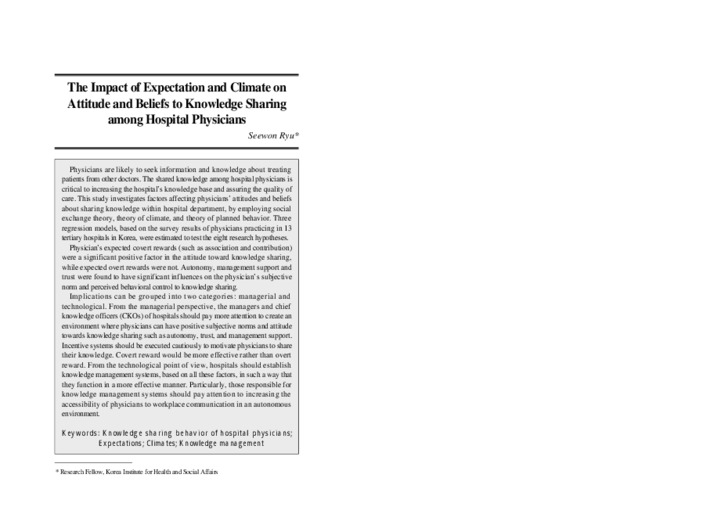 The Impact of Expectation and Climate on Attitude and Beliefs to Knowledge Sharing among Hospital Ph