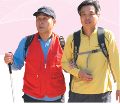 2009 자원봉사 우수사례집_ 코치와 함께 하는 자원봉사 파도타기