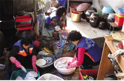 2010 자원봉사 우수사례집_ 2010 고령군 자원봉사 시범마을