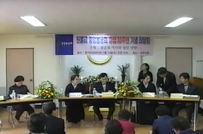 원불교봉공회 30주년 특별좌담회