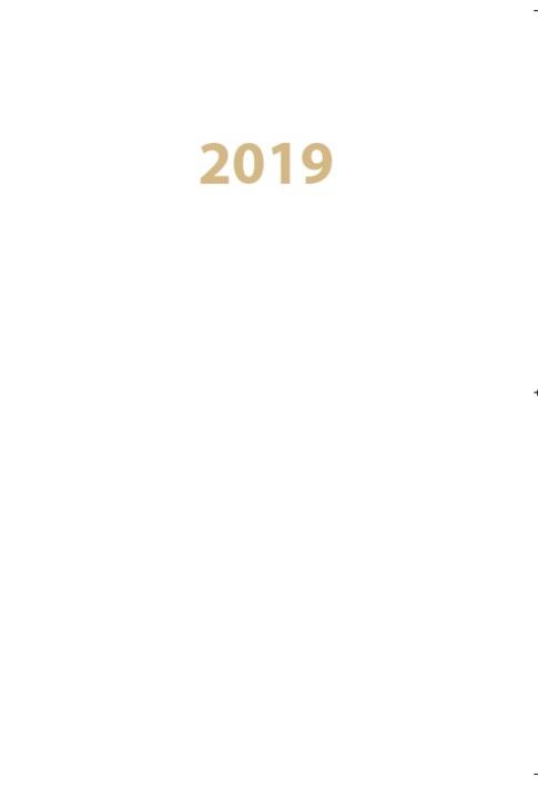 2019년도 한국중앙자원봉사센터 다이어리