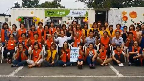 대한민국 자원봉사 축제 한마당 응원 릴레이_경기 시흥시자원봉사센터