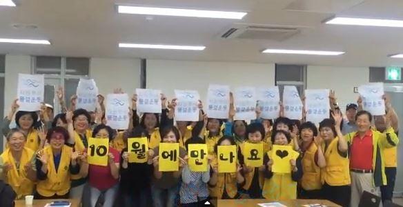 대한민국 자원봉사 축제 한마당 응원 릴레이_광주 남구자원봉사센터