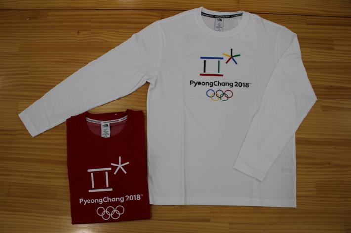 2018 평창 동계올림픽 자원봉사 발대식 기념티셔츠