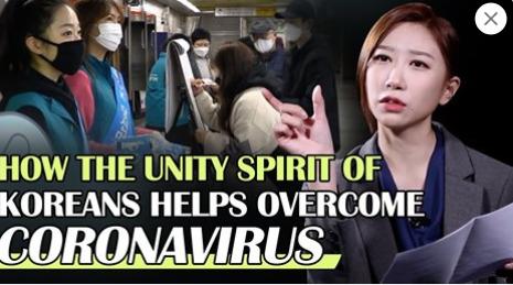 How the Unity Spirit of Koreans Helps Overcome Corona Virus : 아리랑TV