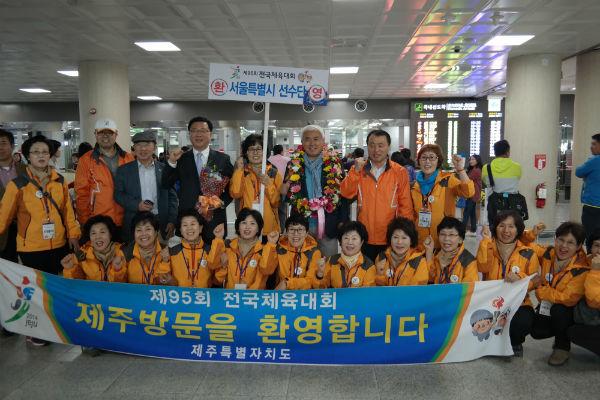 제95회 전국체육대회 자원봉사 활동(선수단 환영)