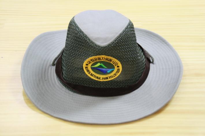국립공원자원봉사자 모자