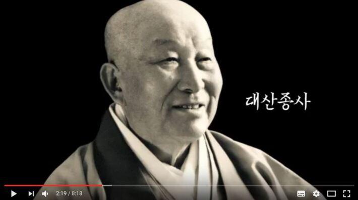 원불교봉공회 40주년 홍보 영상