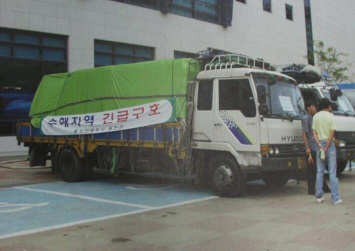 2002 강릉 태풍 루사 피해 및 복구 현장 (52/73)