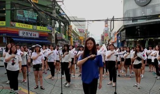 서울 은평구자원봉사센터의 광복절 기념 자원봉사 플래시몹