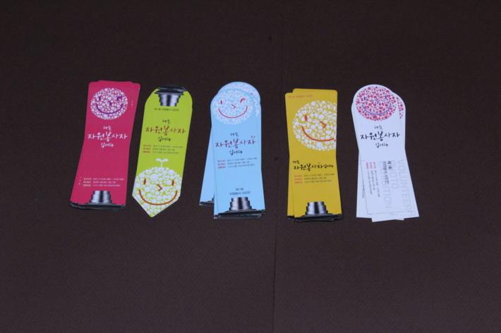 國際義工年 10 周年香港活動薈萃