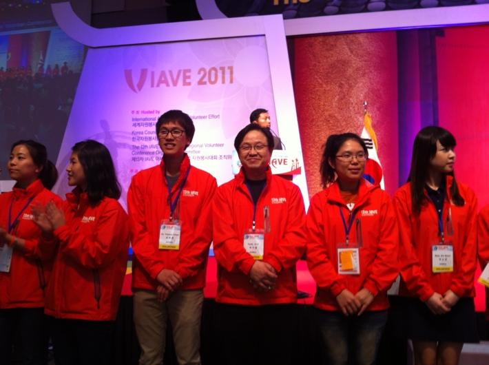 2011 제13차 IAVE 아시아·태평양지역 자원봉사대회 자원봉사자