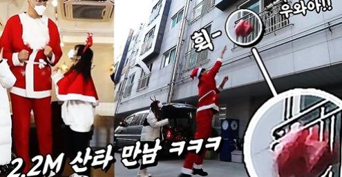 세상에서 제일 큰 산타가 선물 주는법 (Feat. 정원분식) : 한국중앙자원봉사센터X쯔양