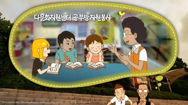 근철이의 노래(청소년 자원봉사 기초 교육 영상)