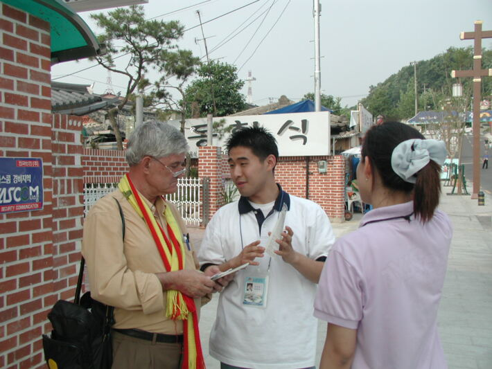 2002 한일월드컵 봉사활동