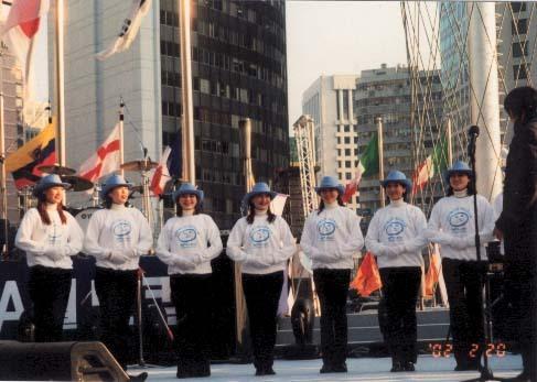 2002 한일월드컵 행사지원분야 국제대학생 자원봉사연합회