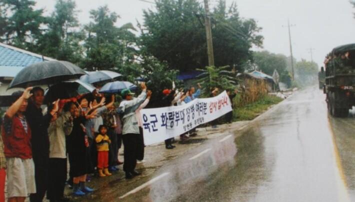 2002 강릉 태풍 루사 피해 및 복구 현장 (02/73)