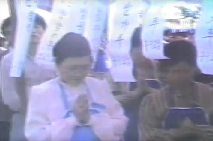 원불교 서울교구 봉공회 가을바자(1985년)