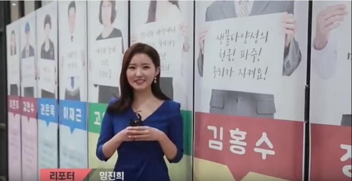 2017 이그나이트 V-Korea 중앙대회_프라임TV 방송