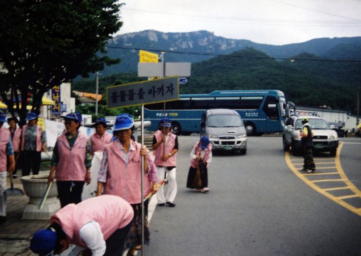 할머니봉사회 사진첩_20090731
