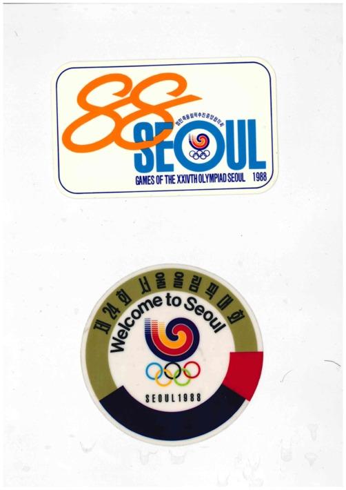 사랑실은 교통봉사대_88서울올림픽대회 관련 스티커