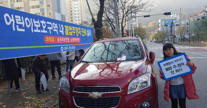 김해신안초, 안전보안관 활동 ^^