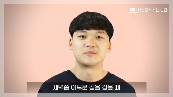 [안녕 캠페인] 2019 안녕 캠페인 테마영상_안심편