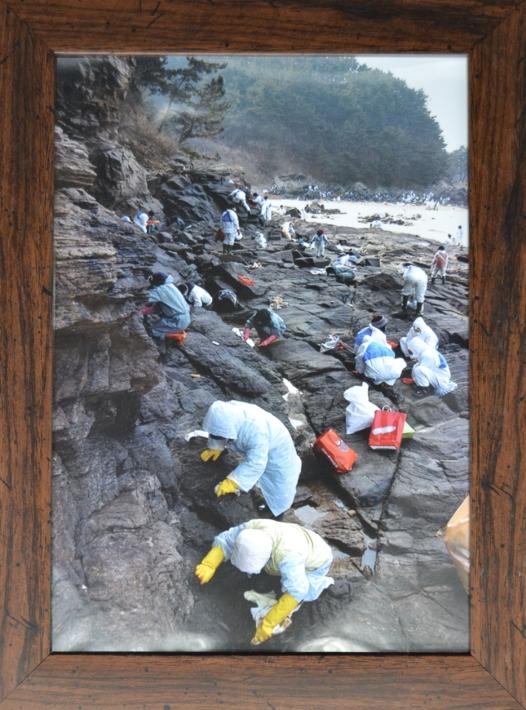 원유유출 피해복구 자원봉사활동 액자(2)