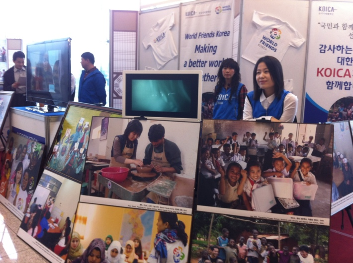 2011 제13차 IAVE 아시아·태평양지역 자원봉사대회 부스 운영