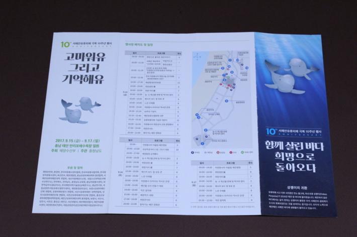2001 세계자원봉사의 해 기념주화