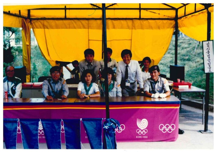 1988년 제24회 서울올림픽대회 자원봉사자(경기장 출입구 자원봉사자)
