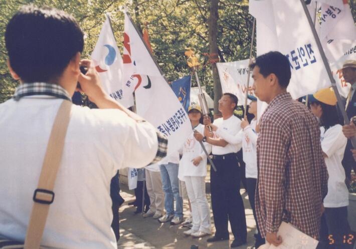 2001 세계자원봉사자의 해 전국자원봉사물결운동 선포식