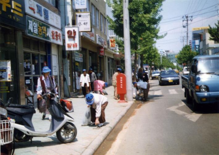 할머니봉사회 사진첩_19970425