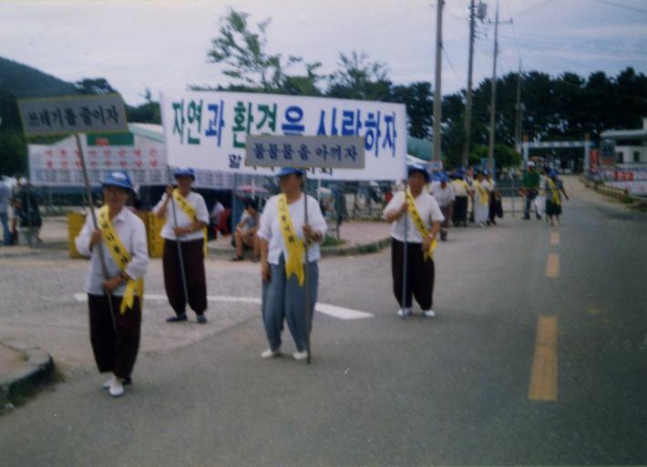 할머니봉사회 사진첩_19980806