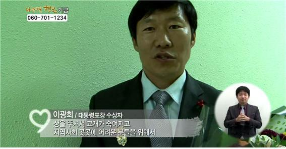 MBC 나누면 행복 160회. 자원봉사 희망프로젝트
