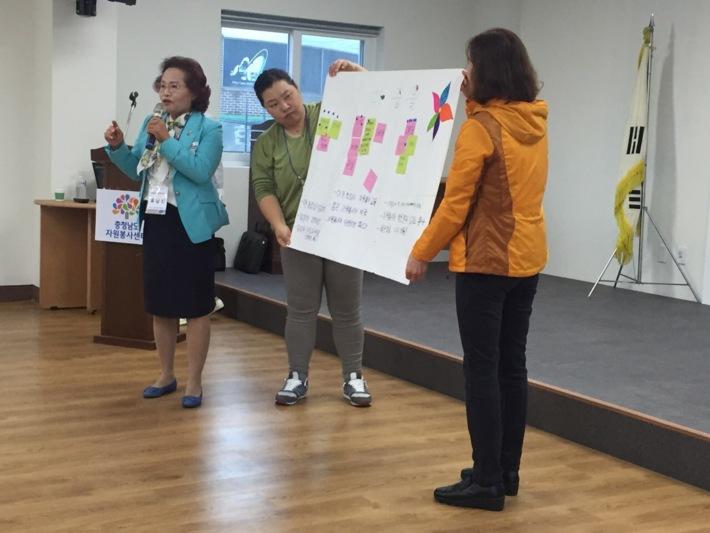 충청남도 읍,면,동 자원봉사 거점센터 코디네이터 워크숍