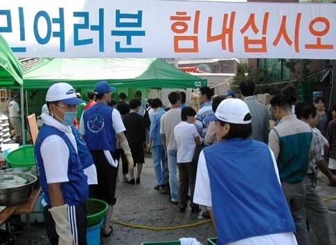 2002 강릉 태풍 루사 피해 및 복구 현장 (23/73)