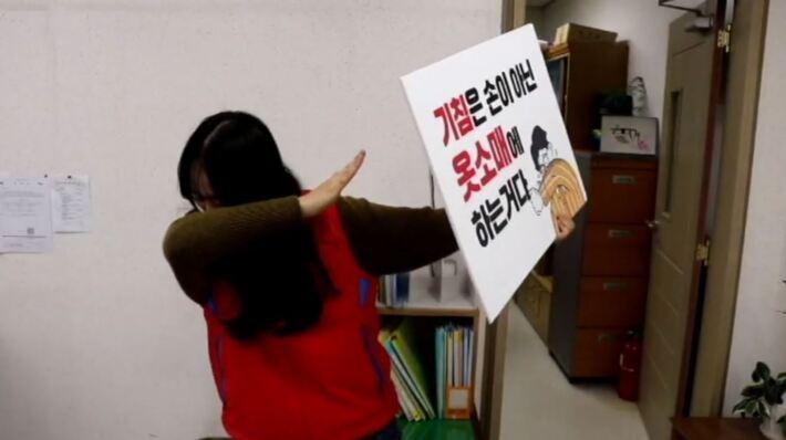 """광산구자원봉사센터와 함께하는 코로나19 예방 캠페인 3탄! """"당신 먼저"""""""